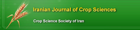 Iranian Journal of Crop Sciences